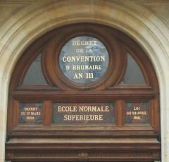 Ecole normale supérieure - Français:   Lunette de la porte d\'entrée de l\'fr:École normale supérieure de la rue d\'Ulm, 45 rue d\'Ulm, fr:Paris.