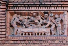 Institut d'Art et d'Archéologie -  Détail de la façade de l'Institut d'Art et d'Archéologie.