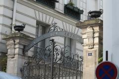 Villa des Arts - Deutsch: Villa des Arts im 18. Arrondissement in Paris (Île-de-France/Frankreich), Eingang