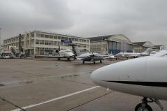 Aérogare du Bourget -  Le Bourget