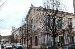 Domaine national de Saint-Cloud - Ancien couvent des Ursulines, Saint-Cloud.
