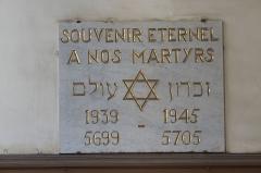 Synagogue - Deutsch: Synagoge in Bayonne im Département Pyrénées-Atlantiques (Region Aquitaine-Limousin-Poitou-Charentes/Frankreich), Gedenktafel