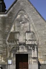 Eglise Saint-Martin - English: L'église Saint-Martin; Monthenault (Aisne); Picardie, Aisne, France; ref: PM_014287_F_Montenault_Aisne; 1932; 1932; Photographer: Paul M.R. Maeyaert; www.pmrmaeyaert.eu, © Paul M.R. Maeyaert; pmrmaeyaert@gmail.com; Cultural heritage; Cultural heritage/Modernism; Europe/France/Monthenault (Aisne)