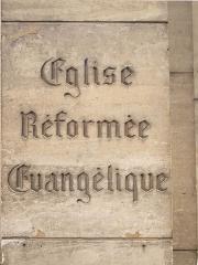 Temple protestant dit église évangélique - Français:   Château-Thierry (Aisne, France); église réformée évangélique, place de l\'hôtel de ville.