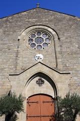 Eglise paroissiale Saint-Jean-Baptiste - Français:   Porte d\'entrée de l\'Église Saint-Jean-Baptiste