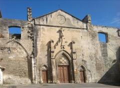 Ancien couvent des Grands-Augustins - English: Church St. Cesaire, Arles (France)