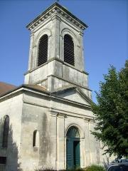 Ancien temple protestant, aujourd'hui église catholique Saint-Martin - Français:   L\'église Saint-Martin à Pons