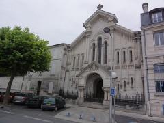 Temple protestant de Saintes - English: Saintes (Charente-Maritime) temple