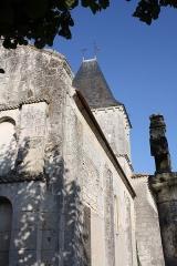 Eglise Saint-Hilaire - Français:   Église Saint-Hilaire de Saint-Hilaire-du-Bois