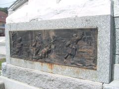 Monument aux morts - Français:   Jougne, monument aux morts, plaque arrière