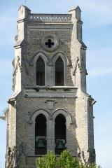 Eglise paroissiale Saint-Saturnin - Français:   Eglise à Pont-Saint-Esprit.