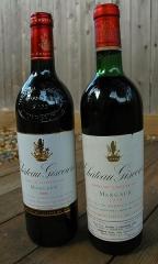 Château Giscours -  Millésimes 1970 et 2003 du Margaux Château Giscours