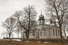 Malouinière de la Ville Azé - English: Nina orthodox church