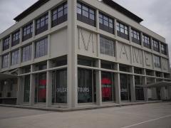 Imprimerie Mame - Français:   Façade extérieur de MAME, cité de la création numérique.