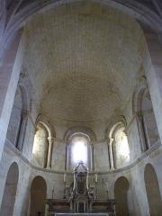 Eglise Saint-Martin -  Abside de l'église Saint-Martin de Pouillon