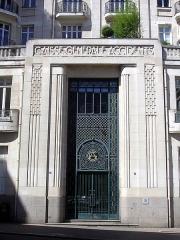 Immeuble de la Compagnie générale d'Accident (CGA) - Français:   Immeuble CGA, à Nantes