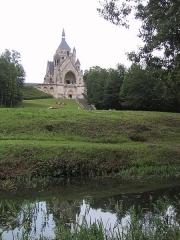Château de Sept-Saulx -  Chapelle de Dormans (mémorial des batailles de la Marne), dans le parc du château de Dormans.