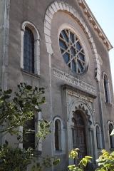 Synagogue -  Synagoge in Toul im Département Meurthe-et-Moselle (Lothringen/Frankreich), Eingangsfassade