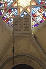 Synagogue - Deutsch:   Synagoge in Toul im Département Meurthe-et-Moselle (Lothringen/Frankreich), Gesetzestafeln über dem Toraschrein