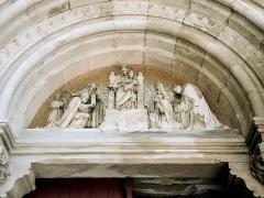 Eglise paroissiale de la Nativité de la Vierge dite Basilique Notre-Dame-de-Sion et ancien couvent des Tiercelins de Sion - Français:   Tympan de la basilique de Sion. Meurthe-et-Moselle