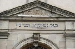 Synagogue - Deutsch: Synagoge in Phalsbourg im Département Moselle (Lothringen/Frankreich), hebräische Inschrift über dem Eingang