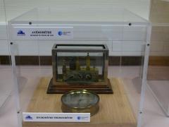Observatoire de l'Institut de mathématiques appliquées et d'astronomie - English: Anemometer at Lille observatory (Nord, France).