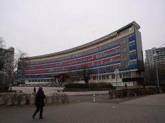 Faculté de Droit - English: The Université Robert Schuman (Robert Schuman University), also known as Strasbourg III or URS, in Strasbourg, Alsace, France.