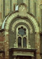 Patrimoine juif de la commune - Français:   La synagogue de Thann (détail) en mai 1991  De haut en bas:   Les tables de la loi מַה-נּוֹרָא, הַמָּקוֹם הַזֶּה (Genèse 28:17 - Que ce lieu est redoutable!) L'année juive est indiquée en chiffres romains au dessus du porche: MMMMMDCXXII כלה בשנת ת״ר״ב״ב לפק Consacré en l'année 5622 du petit comput