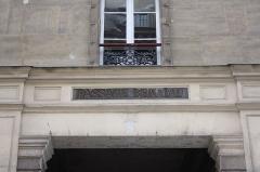 Vestiges du Passage du Saumon, actuel Passage Ben Aïad - Deutsch: Passage Ben-Aïad im 2. Arrondissement in Paris (Île-de-France/Frankreich)