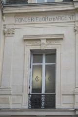 Hôtel et usine de la Société des Cendres - Deutsch: Ehemaliges Gebäude der Société des Cendres in der Rue des Francs-Bourgeois Nr. 39 im 4. Arrondissement in Paris