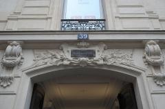 Hôtel et usine de la Société des Cendres - Deutsch: Ehemaliges Gebäude der Société des Cendres in der Rue des Francs-Bourgeois Nr. 39 im 4. Arrondissement in Paris, Fassade zur Straße
