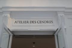 Hôtel et usine de la Société des Cendres - Deutsch: Ehemaliges Gebäude der Société des Cendres in der Rue des Francs-Bourgeois Nr. 39 im 4. Arrondissement in Paris, Atelier des Cendres