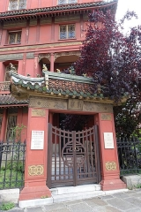 Immeuble dit La Pagode Rouge ou galerie CTLoo & Cie -  Pagoda @ Paris