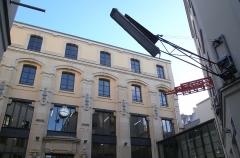 """Ancienne fabrique d'instruments de musique """" Gautrot-Couesnon """", actuellement immeuble de l'Union Fraternelle des Métallurgistes -  Paris rue JP Timbaud"""
