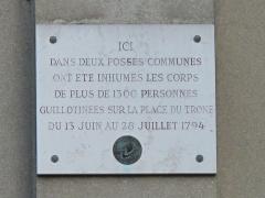 Cimetière de Picpus et ancien couvent des chanoinesses de Picpus - English: Plaque at the entrance of the cemetery of Picpus: 35 rue de Picpus, Paris 12th arr., France