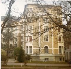 Cité internationale universitaire : Fondation des Etats-Unis - English: Fondation des États-Unis, room 201, seen from outside (Paris 14th arrond., France).