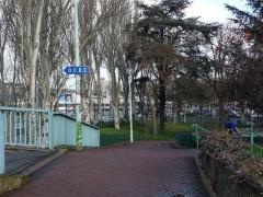 Place de la porte de Saint-Cloud -  Indication pour aller a l OCDE