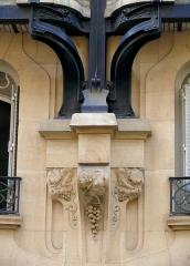 Immeuble - Français:   Paris 17ème arrondissement - Immeuble 62-64 rue Boursault