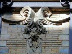 Immeuble - Français:   Paris 17ème arondissement - Immeuble 62-64 rue Boursault