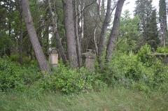 Cimetière israélite dit aussi cimetière juif - Français:   cimetière juif de Carpentras