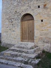 Chapelle Notre-Dame de Beauvoir -  détail de l'entrée de notre dame de beauvoir