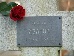 Cimetière de Liers - Deutsch:   Georgij Ivanov. Inschrifttafel am Grabkreuz auf dem russische Friedhof von Sainte-Geneviève-des-Bois