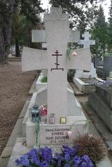 Cimetière de Liers -  Ivan Bunins grave.Sainte-Geneviève-des-Bois Russian Cemetery