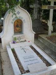 Cimetière de Liers - Русский:   могила Дмитрия Мережковского и Зинаиды Гиппиус