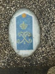 Cimetière de Liers - Français:   Patte d\'épaule du corps de cadets de Poltava représentée sur une tombe du cimetière russe de Sainte-Geneviève-des-Bois