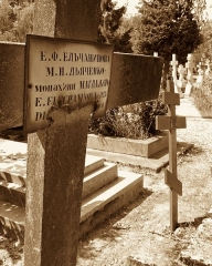 Cimetière de Liers - Français:   Sainte-Geneviève-des-Bois (Essonne, Île-de-France, France) - Croix d\'une tombe au Cimetière Russe.