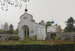 Cimetière de Liers - Русский:   Кладбище в Сен-Женевиев-де-Буа, погребальная часовня Э. Хагундоковой (графиня дю Люар)