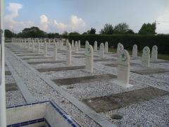 Cimetière musulman - Français:   Tombes du cimetière musulman de Bobigny. Carré militaire.