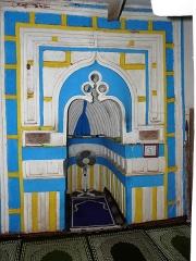 Mosquée du 16e siècle -  Mirhab de la mosquée de Tsingoni