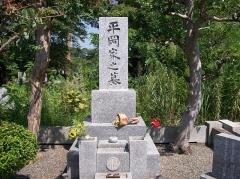 Eglise - English: Grave of Yukio Mishima on the Tama Cemetery